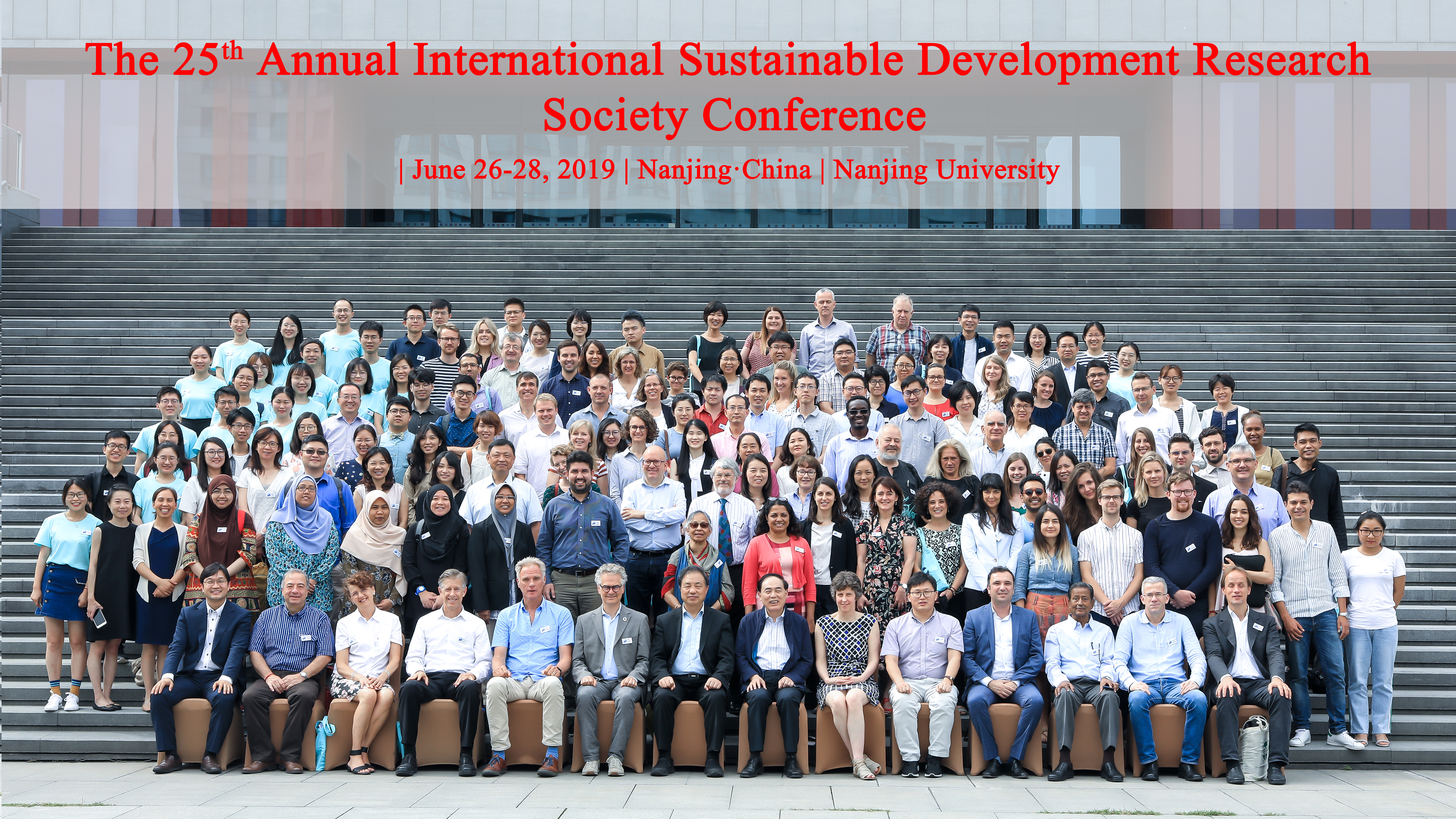 ISDRS Conference 2019 China – 26/28th June | ISDRS